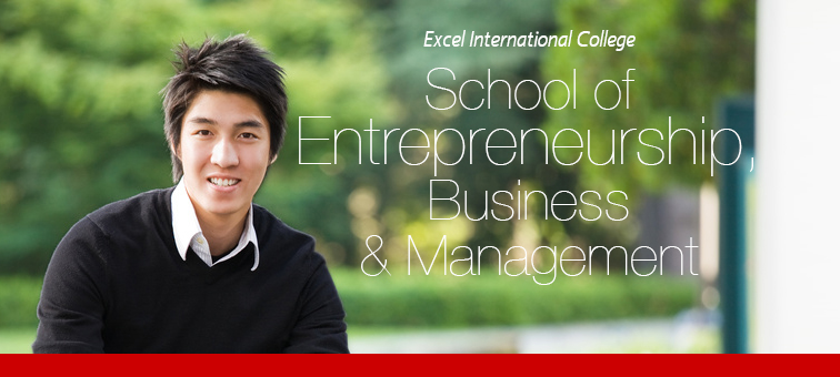 school of ent biz